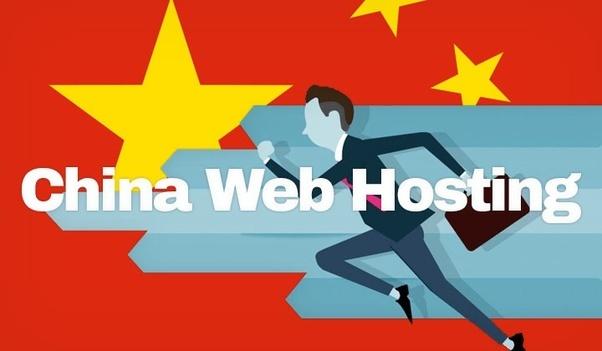 web hosting china